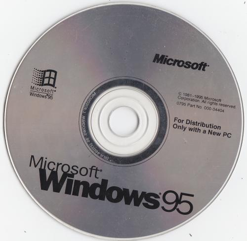 Retro Friday: Windows 95 (Re)Build Information